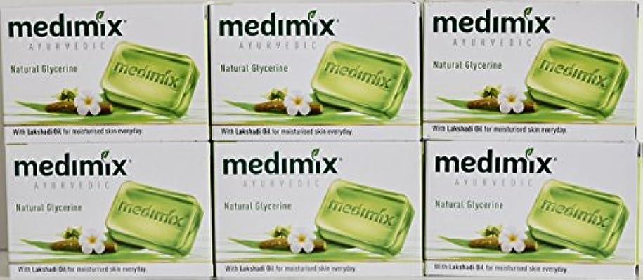 届けるバラエティつぶすmedimix メディミックス ナチュラルグリセリ(旧商品名クラシックライトグリーン)125g