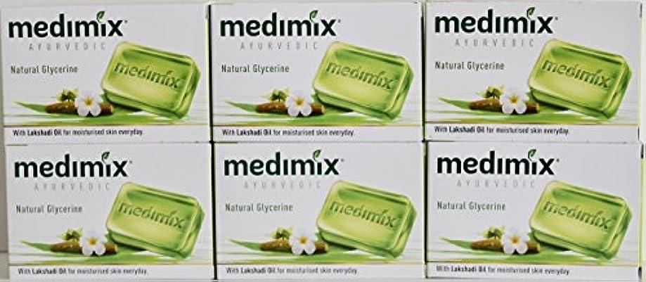 待って開拓者棚medimix メディミックス ナチュラルグリセリ(旧商品名クラシックライトグリーン)125g