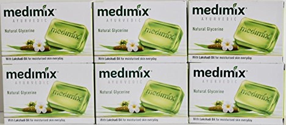 餌革命的対処するmedimix メディミックス ナチュラルグリセリ(旧商品名クラシックライトグリーン)125g