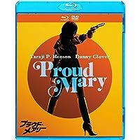 プラウド・メアリー ブルーレイ & DVDセット