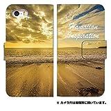 [Nexus5X] スマホケース 手帳型 ケース デザイン手帳 5016-D. 海開き かわいい おしゃれ かっこいい 人気 柄 ケータイケース