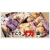 ちんすこうメガ盛り 沖縄県産 6種類(60袋)