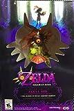 「ゼルダの伝説 ムジュラの仮面 スタルキッド フィギュア 3ds アメリカ北米限定」の画像