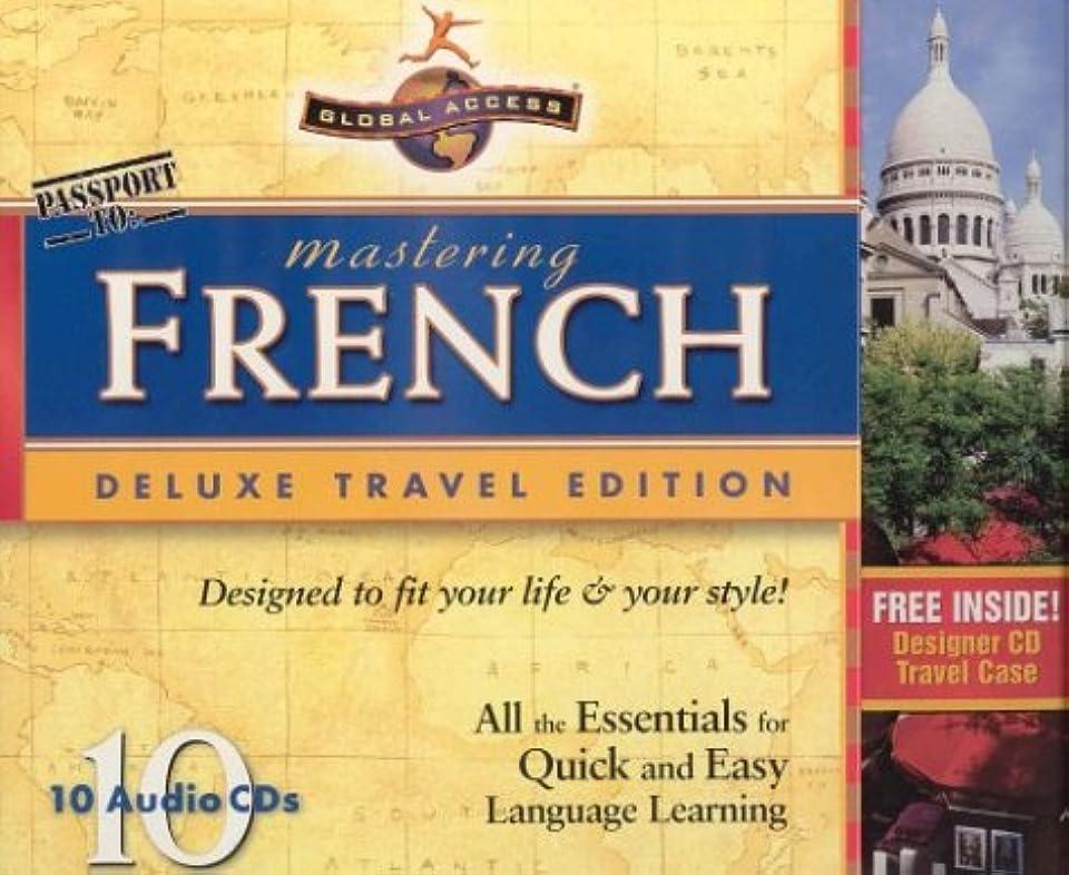 考えるましい浸食Mastering French: With Designer Cd Travel Case (Global Access)