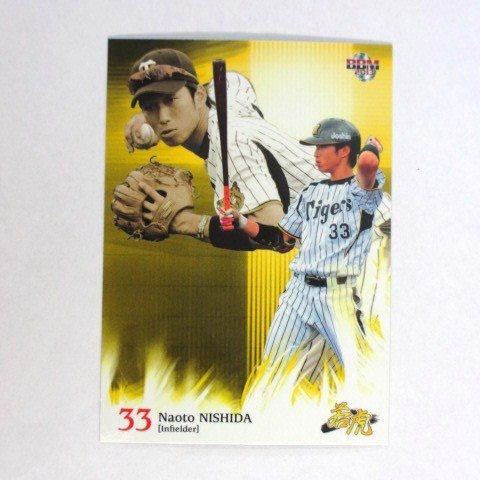 BBM2013阪神タイガース「若虎」【18西田直斗】レギュラーカード≪ベースボールカードセット≫