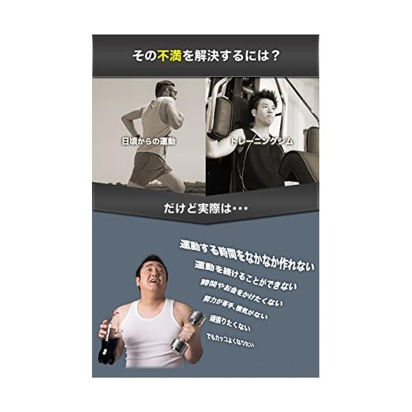筋肉革命 コンプレッションウェア スポーツに最...の紹介画像5