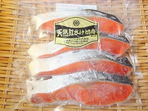 築地丸中 紅鮭(4切れ入り)!天然紅鮭 鮭 紅しゃけ 紅シャケ べにしゃけ ベニシャケ