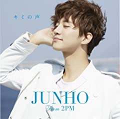 JUNHO From 2PM「GOOD BYE」の歌詞を収録したCDジャケット画像