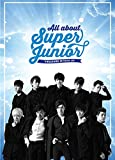 SUPERJUNIOR - All about Super Junior 'TREASURE WITHIN US' DVD ( リージョンコードALL )( 初回限定特典点14点付 )( 韓メディアSHOP限定 )