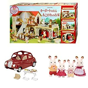 シルバニアファミリー お家 カーポートのあるあこがれのお家 車・人形セット