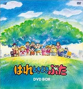 TVアニメーション はれときどきぶた DVD BOX