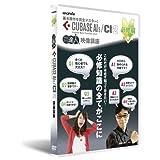 Cubase AI5 DVD講座 必修編