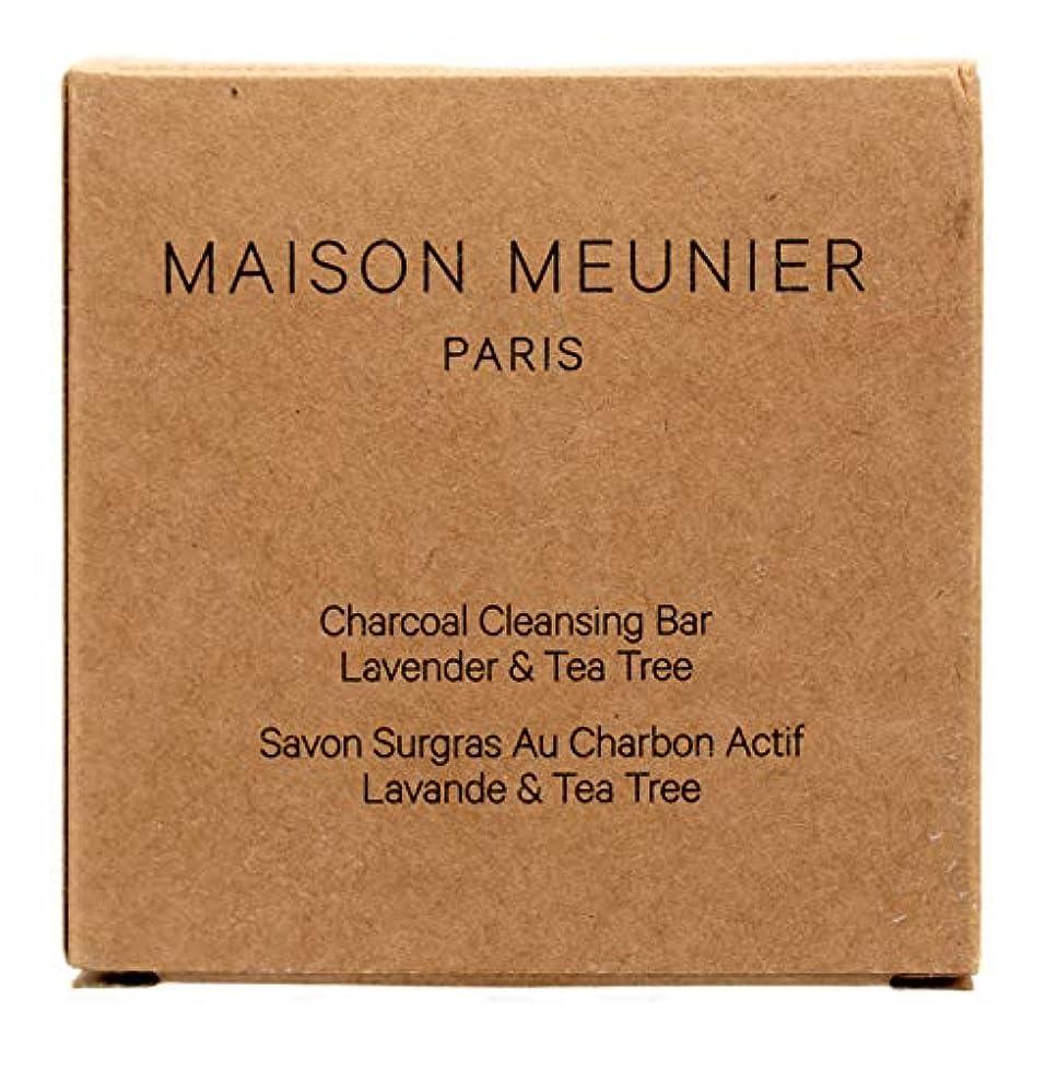 旅客つかの間奇跡Maison Meunier - ナチュラルチャコールクレンジングバー - ラベンダーとティーツリー