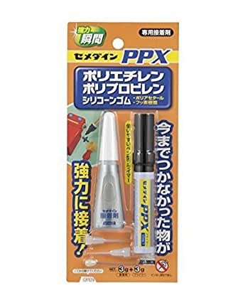 セメダイン:PPXセット 6g ca-522