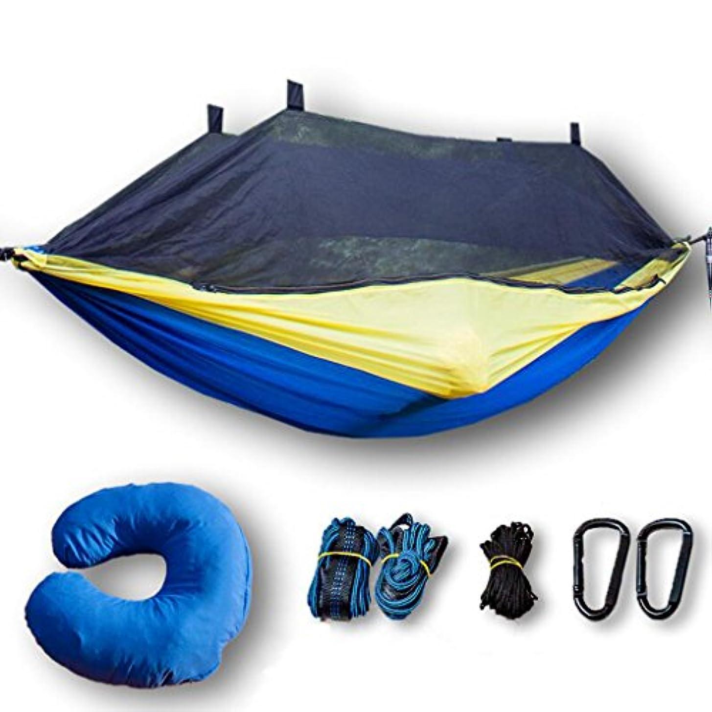 食べる宿題あからさまハンモック屋外蚊帳パラシュート布キャンプ超軽量蚊帳ハンモック