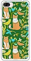 sslink ZenFone4 Max ZC520KL ASUS ハードケース ca1324-4 CAT ネコ 猫 スマホ ケース スマートフォン カバー カスタム ジャケット SIMフリー