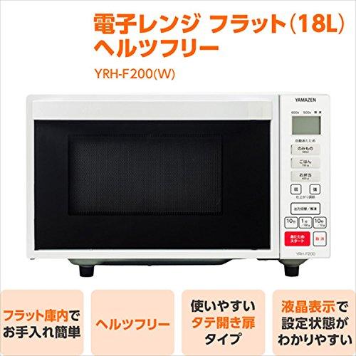 山善(YAMAZEN) 電子レンジ 18L (フラット庫内)(縦開き扉タイプ) ホワイト YRH-F200(W)