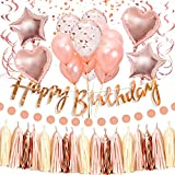 誕生日飾り付け ローズゴールド happy birthdayバナー 紙吹雪入れバルーン 子供 大人 100日お祝いパーティー飾り 18歳 30歳 部屋飾り