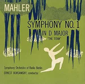 マーラー/交響曲第1番「巨人」
