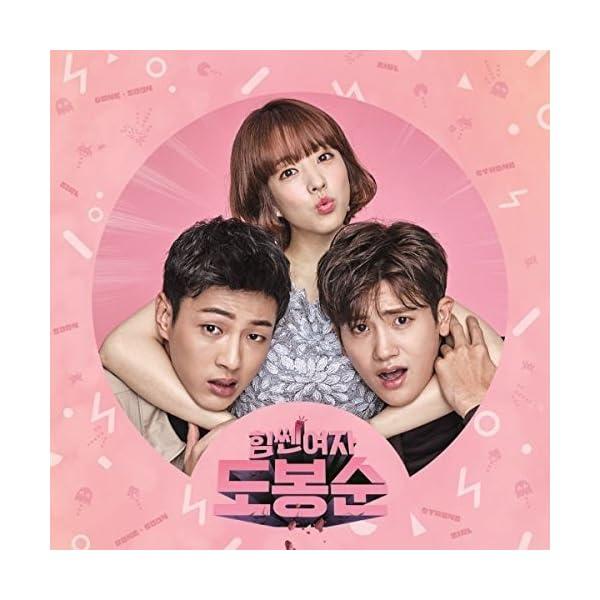 力の強い女ト・ボンスン OST (JTBC TV...の商品画像