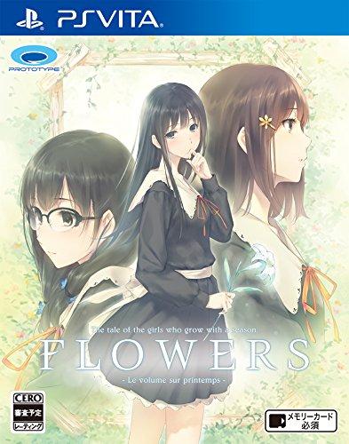 FLOWERS - PSVita