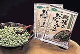 JA鶴岡 【TVで紹介されました!!】 殿様のだだちゃ豆フリーズドライ5袋