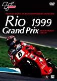 Rio Grand Prix 1999 NELSON PIQUET CIRCUIT[DVD]