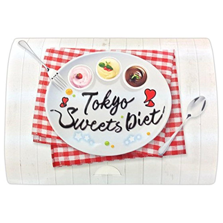 ダニ危険にさらされている再生可能IDEA TOKYOスイーツダイエット 置き換えダイエットスイーツ 15食(1包:15g) ストロベリー味 チョコレート味 プリン味