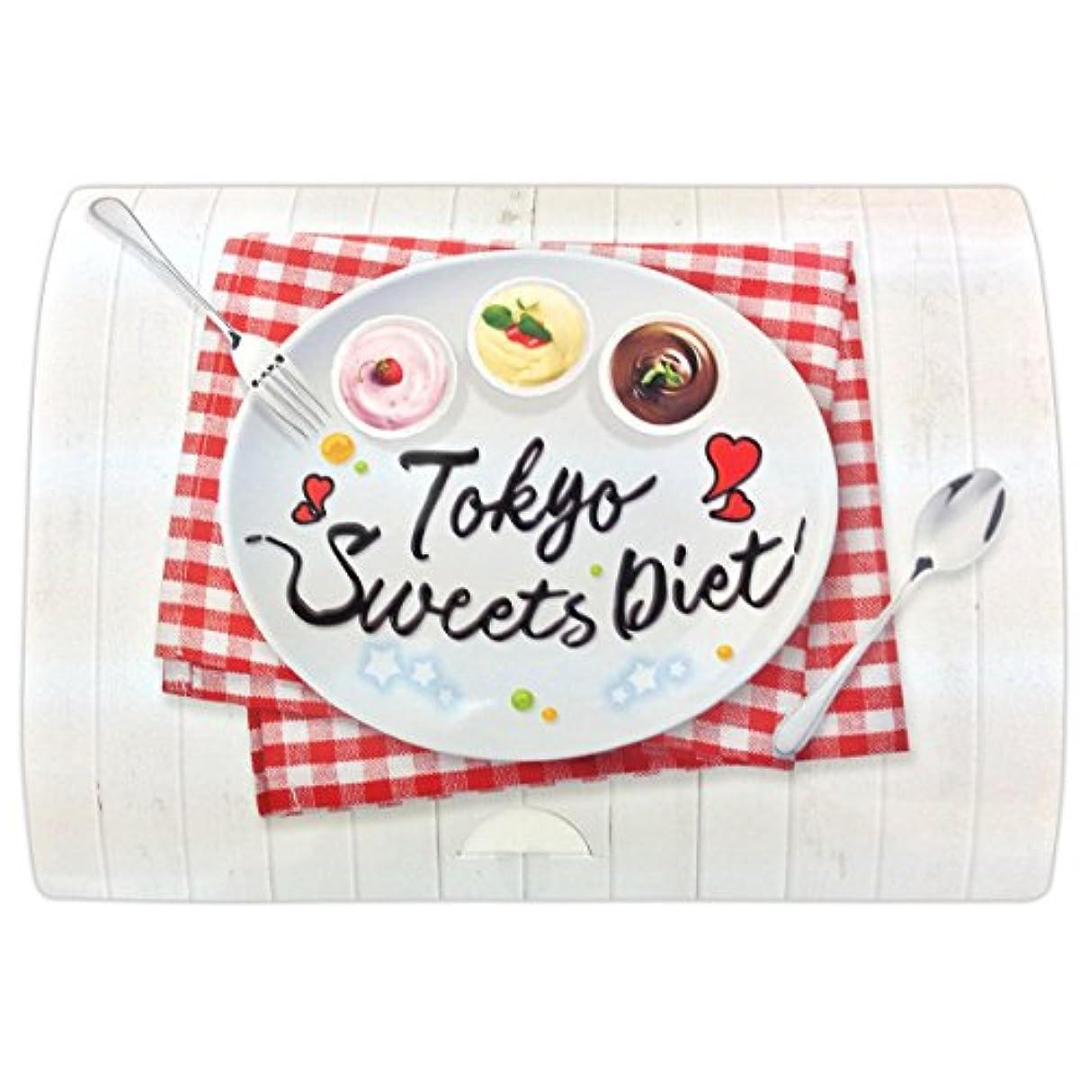 キルト自動はしごIDEA TOKYOスイーツダイエット 置き換えダイエットスイーツ 15食(1包:15g) ストロベリー味 チョコレート味 プリン味