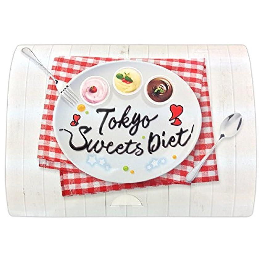 つまずく電化する電球IDEA TOKYOスイーツダイエット 置き換えダイエットスイーツ 15食(1包:15g) ストロベリー味 チョコレート味 プリン味