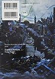 トマス・ピンチョン 全小説 重力の虹[上] (Thomas Pynchon Complete Collection) 画像