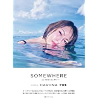 SOMEWHERE SCANDAL HARUNA