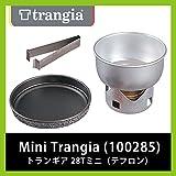 トランギア Mini Trangia トランギア 28Tミニ(テフロン) TR-28T