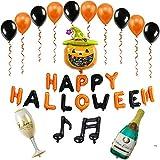 ハロウィン バルーンセット ハロウィーン飾り アルミバルーンセット 装飾 豪華 飾り付け 風船 18個 セット パーティー 学園祭 デコレーション バーKTV会場の装飾
