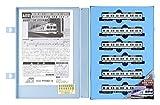 マイクロエース Nゲージ 東武8000系 新塗装・冷房車 6両セット A0101 鉄道模型 電車