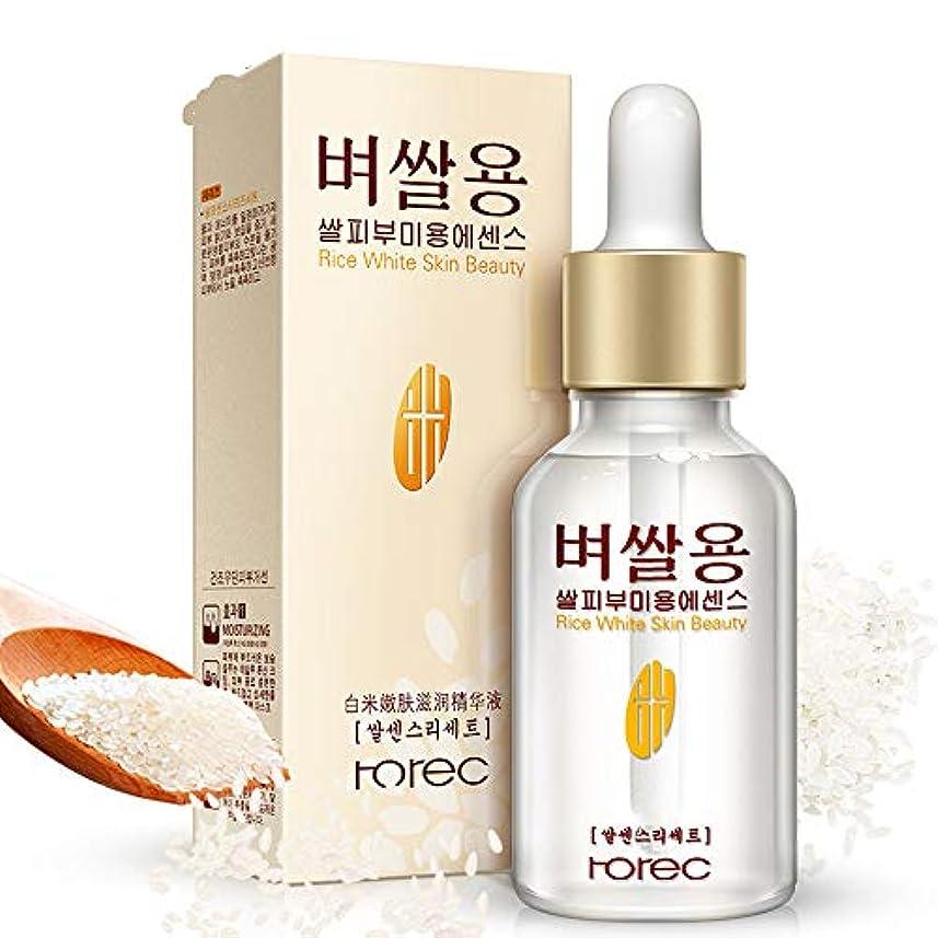抵抗する成熟遺伝的ホワイトライスホワイトニングセラムフェイス保湿クリームアンチしわ反老化顔ファインラインにきび治療スキンケア15ml