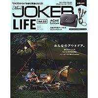 Men's JOKER LIFE(3) 2018年 09 月号 [雑誌]: Men's JOKER(メンズジョーカー 増刊