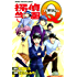 探偵学園Q(23) (週刊少年マガジンコミックス)