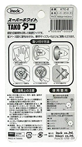 光 スーパーホワイトタコ KTC-2