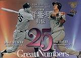 BBM2013 プロ野球背番号列伝 Great Numbers No.GN07 スペンサー/李大浩