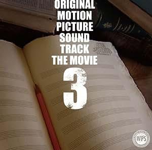 踊る大捜査線 THE MOVIE 3 ヤツらを解放せよ! オリジナル・サウンドトラック