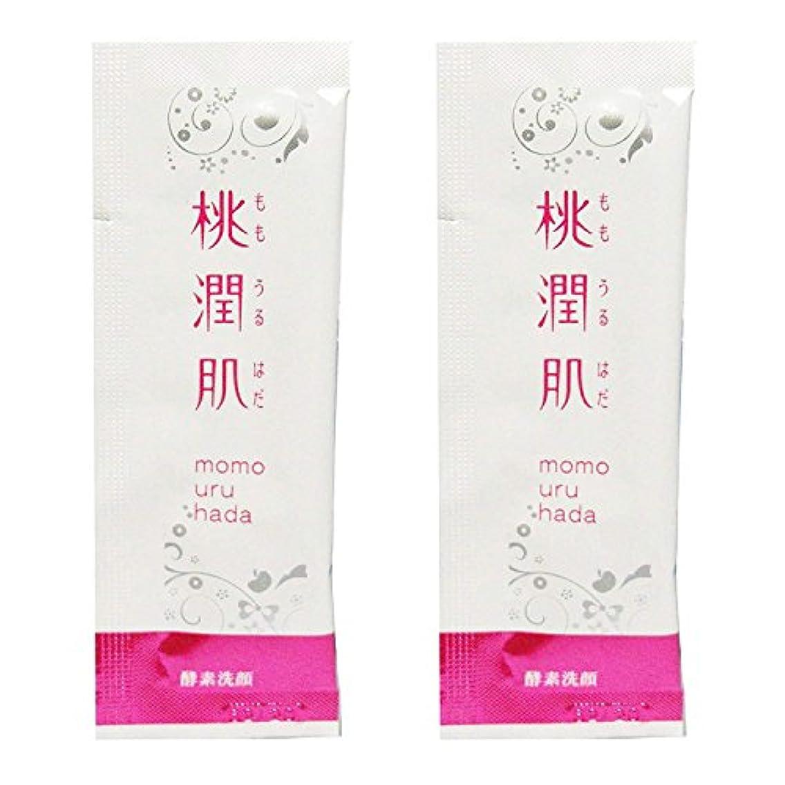 ビヨンスリラー驚くばかりアスティ 桃潤肌 酵素洗顔パウダー お試し用 2回分 (1g×2包)