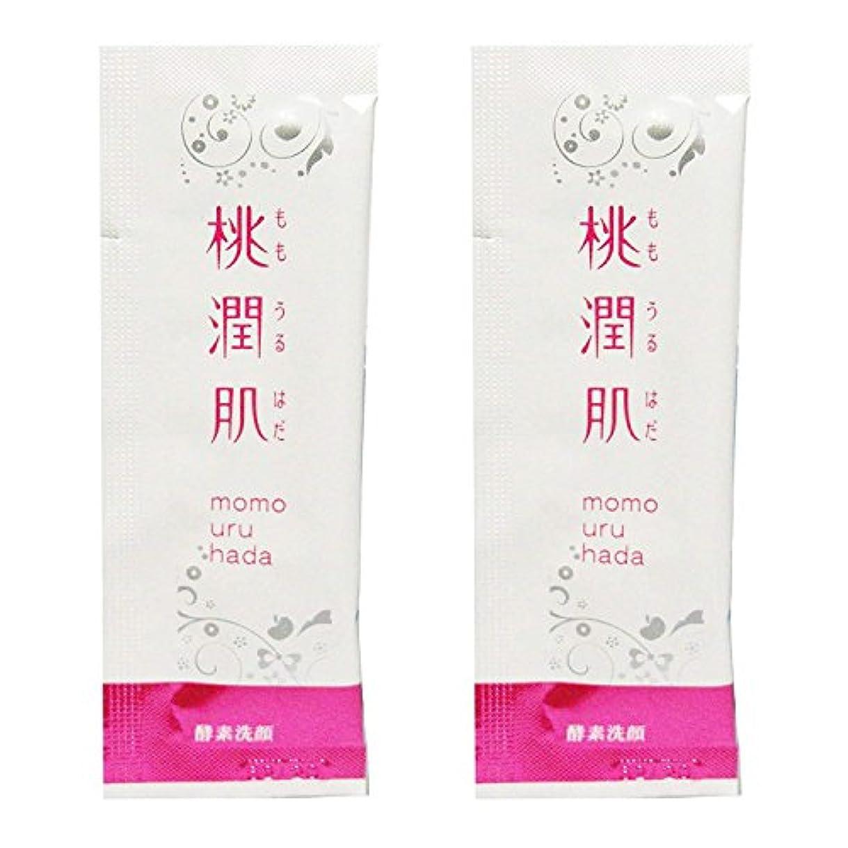 拡張地味な悲鳴アスティ 桃潤肌 酵素洗顔パウダー お試し用 2回分 (1g×2包)