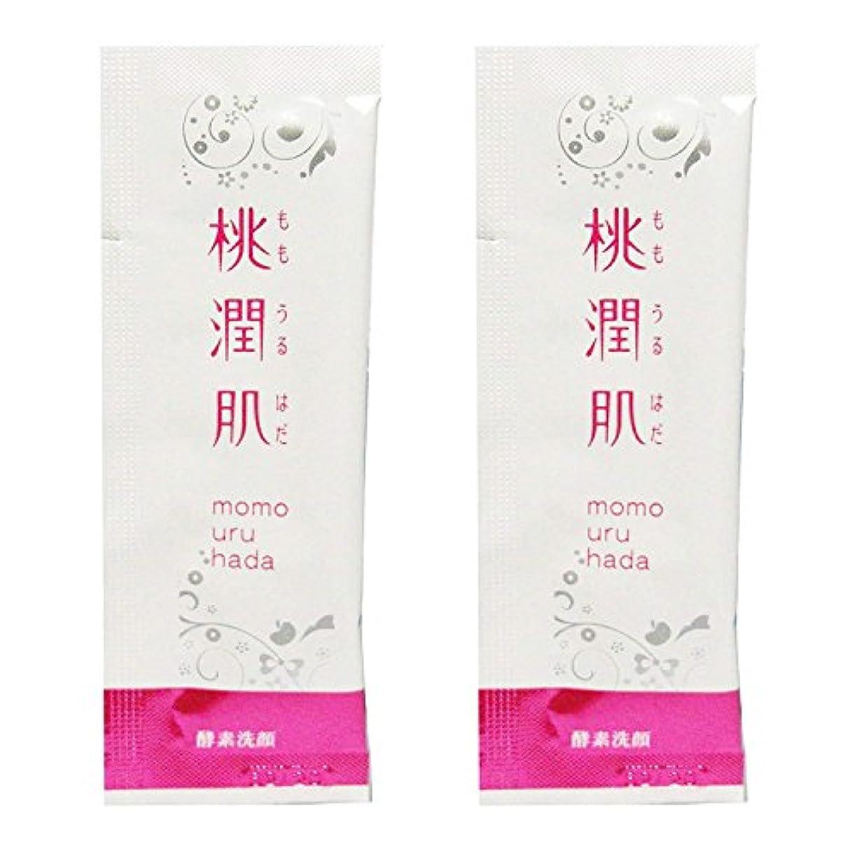 アッパー一部写真のアスティ 桃潤肌 酵素洗顔パウダー お試し用 2回分 (1g×2包)