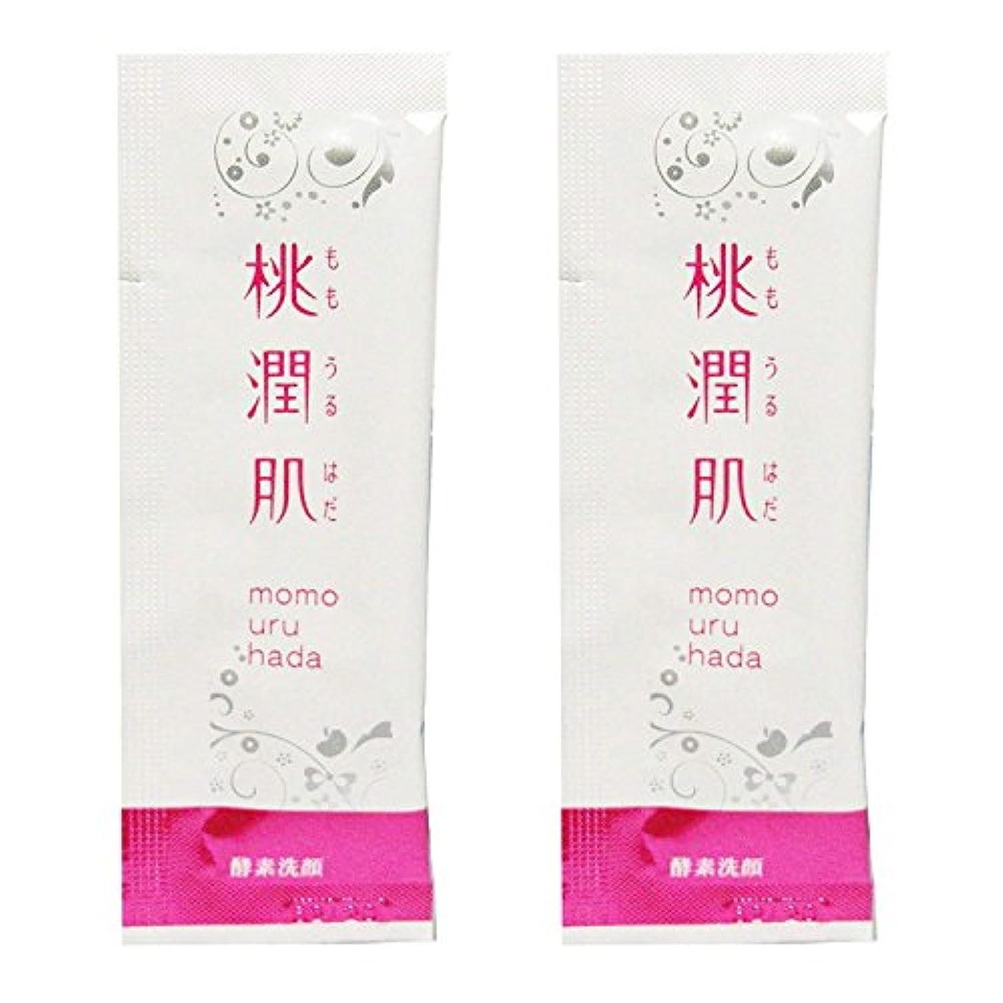 解き明かす運営懐アスティ 桃潤肌 酵素洗顔パウダー お試し用 2回分 (1g×2包)