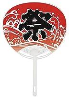ポリうちわ 赤祭 100本セット【名入れ うちわ】【団扇】