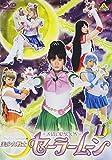 美少女戦士セーラームーン(11) [DVD]