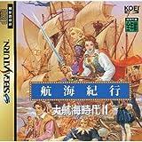 大航海時代2
