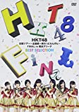 HKT48全国ツアー~全国統一終わっとらんけん~ FINAL in 横浜アリーナBE...[DVD]