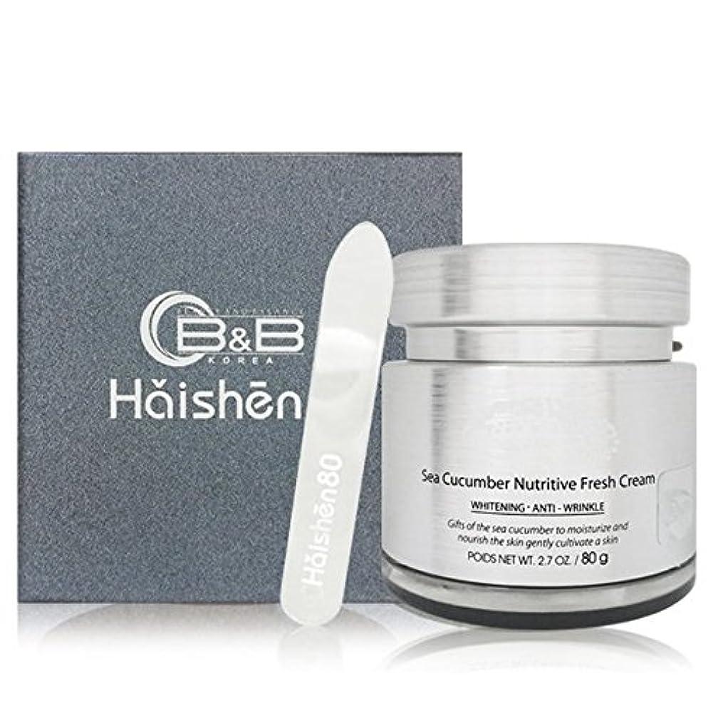 崩壊藤色失礼[訳有り?OUTLET]Haishen80 Sea cucumber Nutritious Fresh Cream 80g ハイサン 80 シーキューカンバーニュトゥリチブフレッシュクリーム 80g